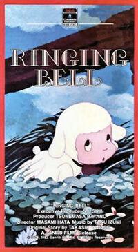 RingingbellCover