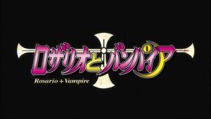 Rosario Vampire Title Card