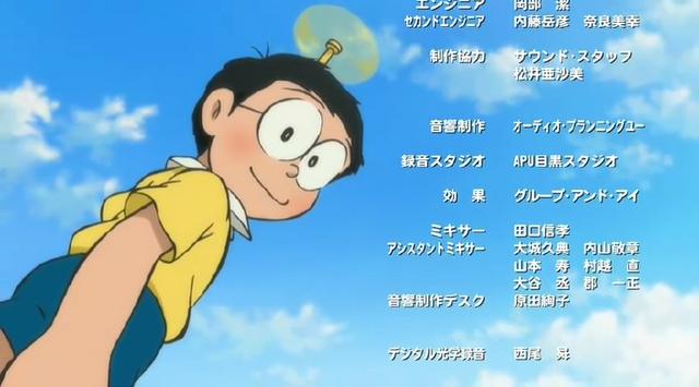 File:Doraemon Movie 2007.png
