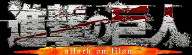 File:Attack on titan logo.png