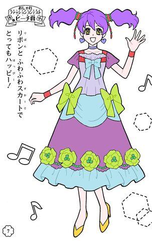 File:Cure Rainbow Princess.jpg