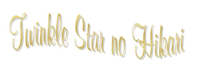 File:TSH logo.png