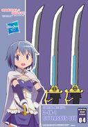 Hasbro-sabrina-swords