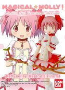 Bandai-magical-girl-figurine-collection-1