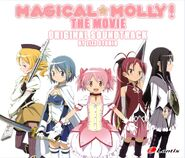 Magical-molly-the-movie-original-soundtrack