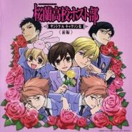 212px-Host-Club-ouran-high-school-host-club-2812180-1600-1200
