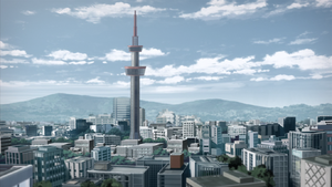 Sakurami City