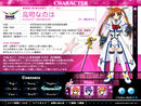 Nanoha Takamachi StrikerS Info