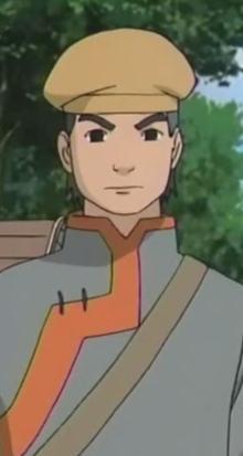 Yurinojō