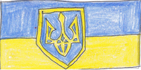 Flag of Armed Alliance of Kiev