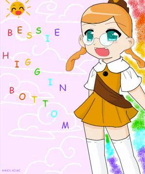 Anime Bessie
