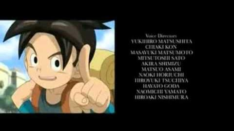Blue Dragon English ending
