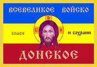 Don Cossacks National Guard Banner