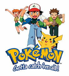 File:Pokemon Theme Song.jpg