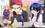 Soma, Megumi, Erina (Animedia April 2015) Food Wars