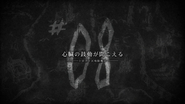 Attack on Titan Ep 8 Title Card