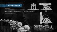Attack on Titan Ep. 5 Eyecatch 1