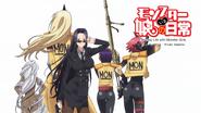 Monster Musume Episode 7 Eyecatch A