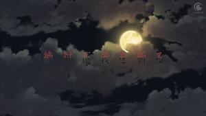 Akame ga Kill Title 06