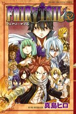 Fairy Tail Vol 52