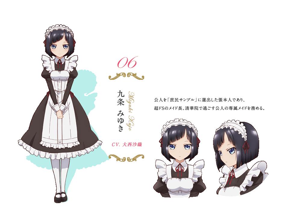 Miyuki Kujō /Image Gallery   AnimeVice Wiki   Fandom powered by Wikia