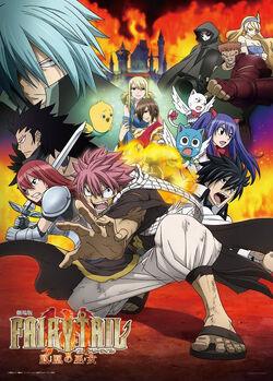 Fairy Tail Movie