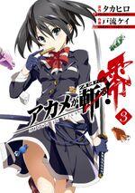 Akame ga Kill Zero Vol 3