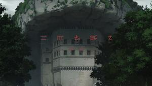 Akame ga Kill Title 07