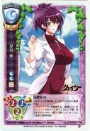 Urada Oikawa Lycee Trading Card