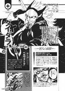 Akame ga Kill Guidebook Daidara