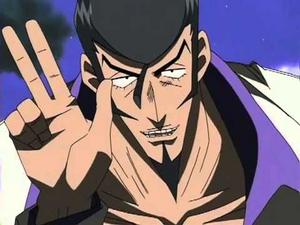Bokuto no Ryu main profile