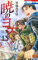 Yona of the Dawn Volume 13