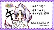 Etotama Episode 8 End Card