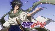 Samurai Harem Episode 12 Eyecatch 1