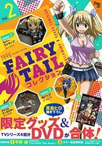 Monthly Fairy Tail Collection Vol 2