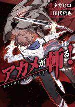 Akame ga Kill Vol 14