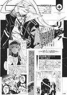 Akame ga Kill Guidebook Liver