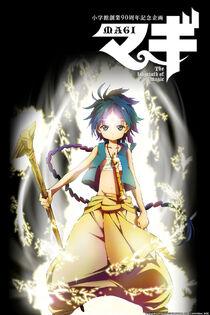 Magi Aladdin CR Poster