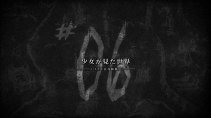 Attack on Titan Ep 6 Title Card