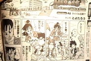 Dragon ball heros manga