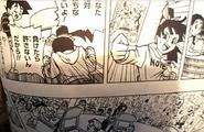 Dragon ball heros manga7