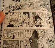 Dragon ball heros manga16