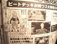 Dragon ball heros manga14