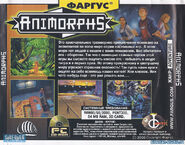 Animorphs shattered reality CD back cover russian