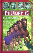 Animorphs 14 the unknown dutch cover