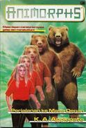 Animorphs book 7 indonesian cover