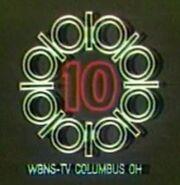 200px-WBNS 1975