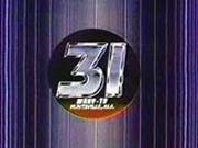 Waay tv ident 1982a