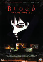 Blood-The Last Vampire - DVD Front Cover