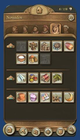 File:Building menu.jpg